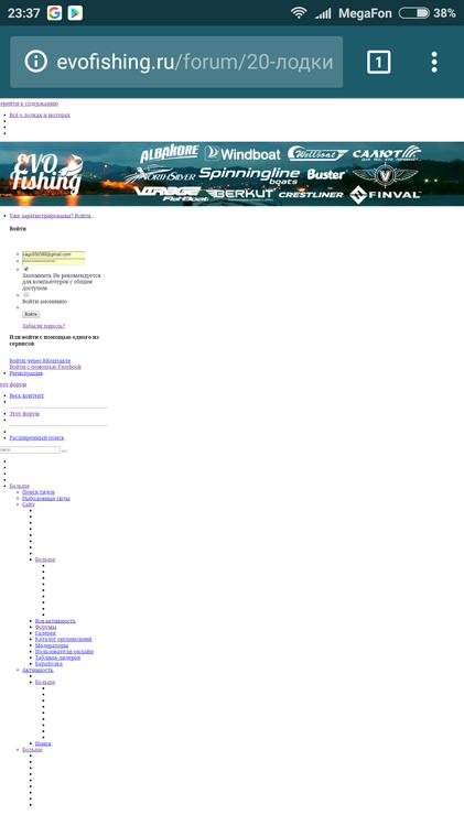 Screenshot_2018-06-29-23-37-26-678_com.android.chrome.thumb.png.cf366ad6070a9c7906638e20b8e99fe6.png