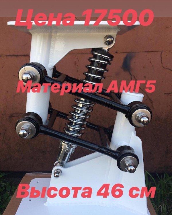 46D8854A-EEC0-435C-8F3F-620544AECC97.jpeg