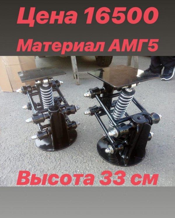 4F1E658E-18E6-40D0-826A-DD10FAD33FF1.jpeg