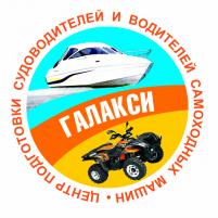 УТЦ ГАЛАКСИ